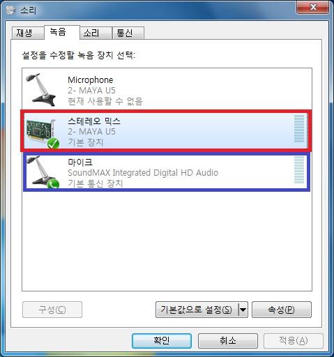 녹음장치.jpg