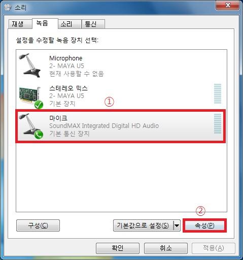 녹음장치2.jpg