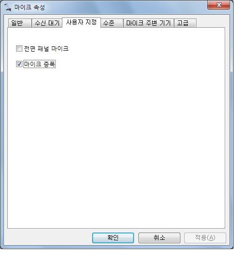 7마이크증폭.jpg