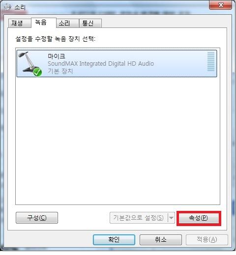 7녹음장치등록정보1.jpg