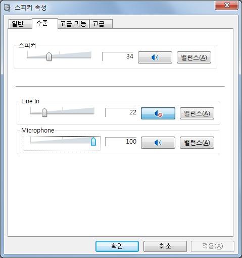 microphone_monitoring_volume.jpg