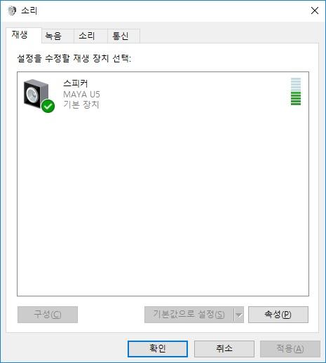 playback_maya_u5.jpg
