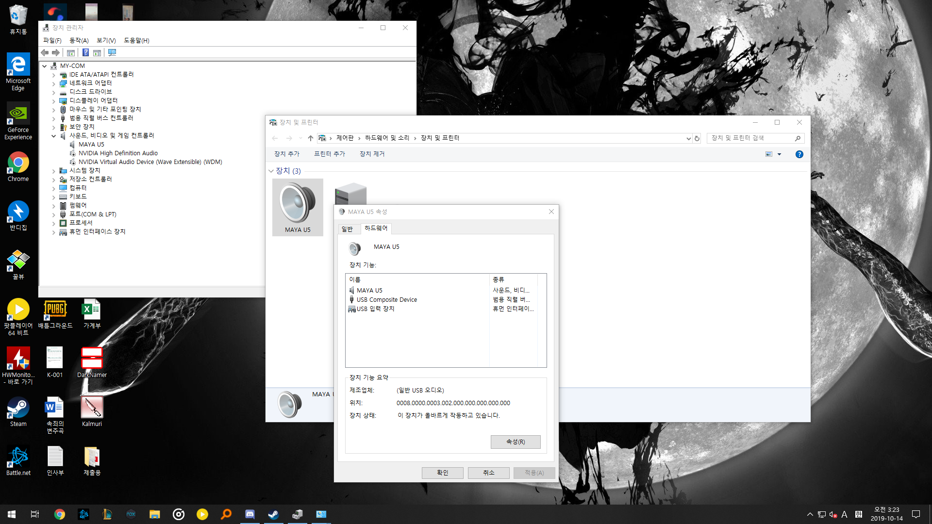 Desktop Screenshot 2019.10.14 - 03.22.54.71.png