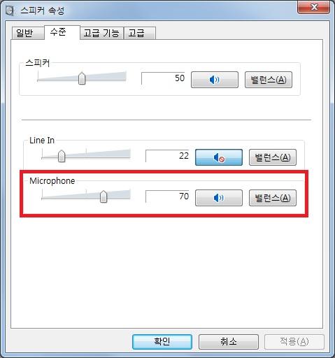 스피커_microphone.jpg