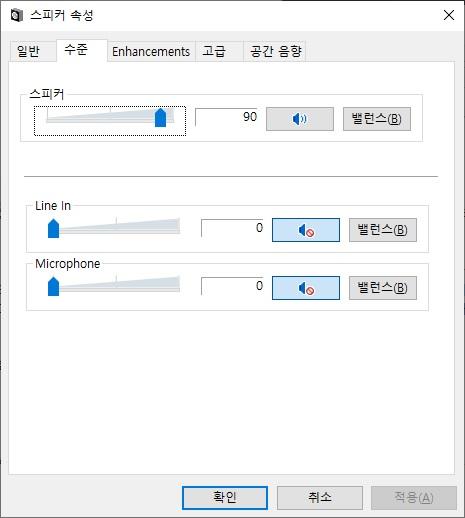 input_monitoring.jpg