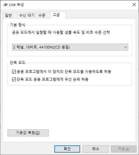 line_16bit_44100hz.jpg