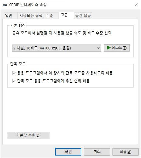 spdif_16bit_44100hz.jpg