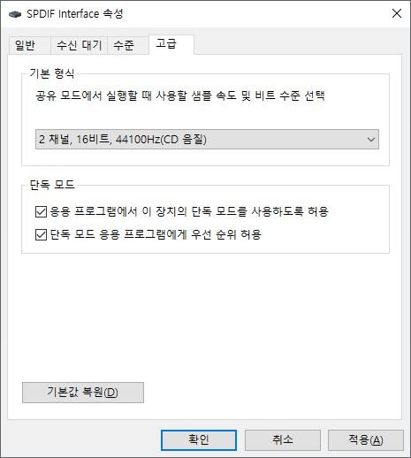 spdif_interface_16bit_44100hz.jpg