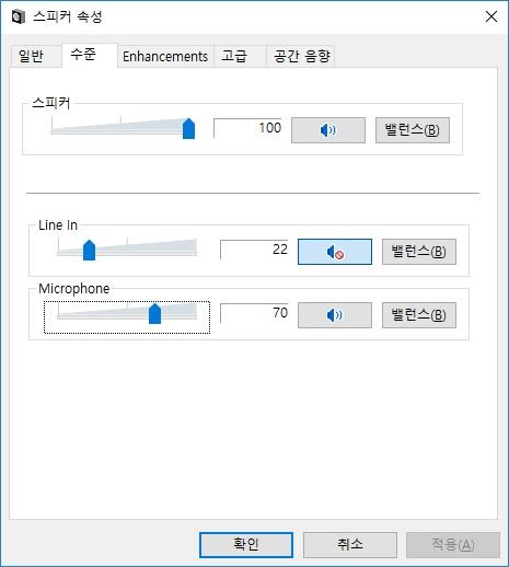 스피커_속성_microphone.jpg