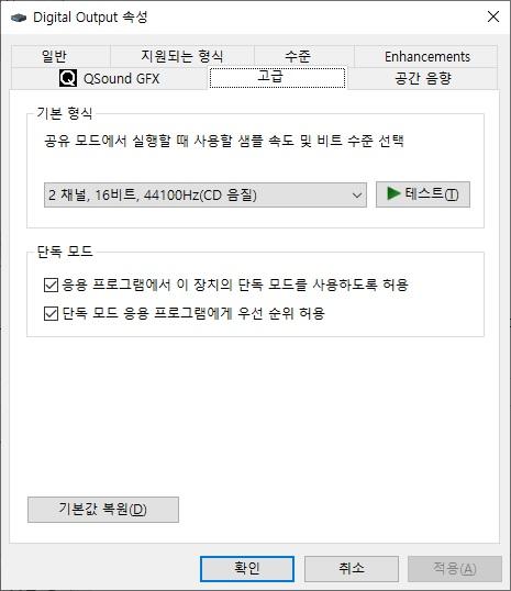 drdac3_기본형식.jpg